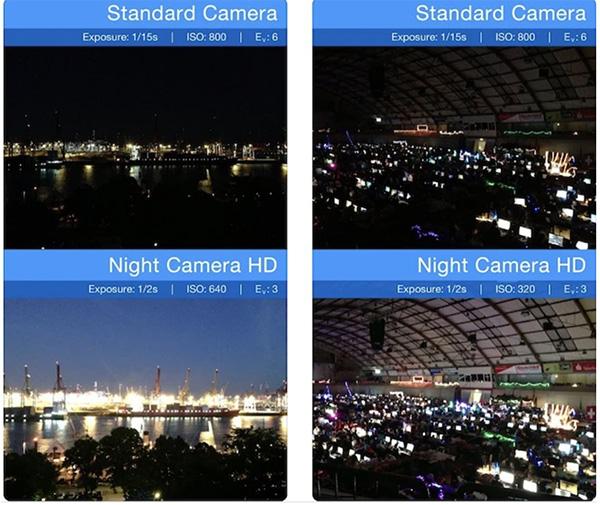 Ứng dụng chụp ảnh ban đêm Night Camera HD