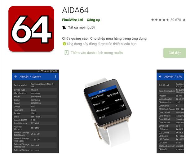Phần mềm kiểm tra thông tin điện thoại AIDA