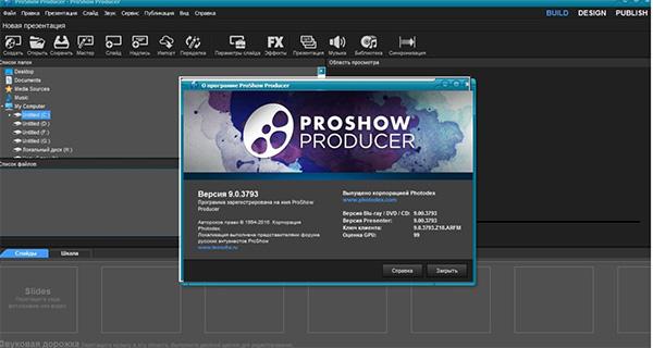 Phần mềm ghép ảnh thành video trên máy tính Proshow Producer